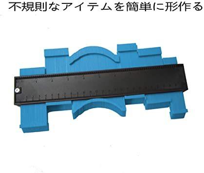 25cm青い+13cm赤 輪郭ゲージ 型取りゲージ コンターゲージ 測定ゲージ DIY複製用 プロフィイルゲージ 不規則測定器 _画像6