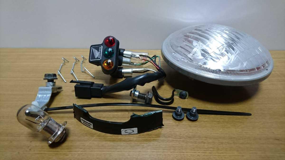 エイプ【APE】FIヘッドライト周り部品、破損あり。チェックランプ_画像1