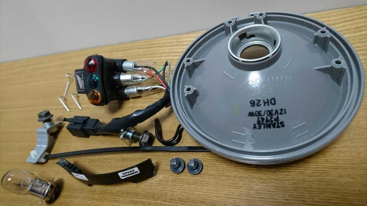エイプ【APE】FIヘッドライト周り部品、破損あり。チェックランプ_画像3