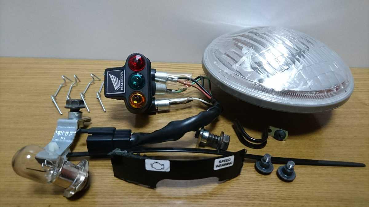 エイプ【APE】FIヘッドライト周り部品、破損あり。チェックランプ_画像4