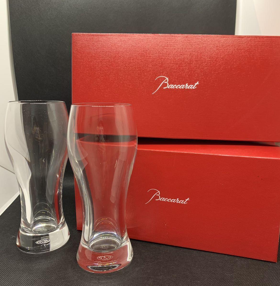 【★ト打】美品 バカラ Baccarat オノロジー ビアグラス ペア 箱付き ビールグラス 2点セット グラス AZ891BOR92