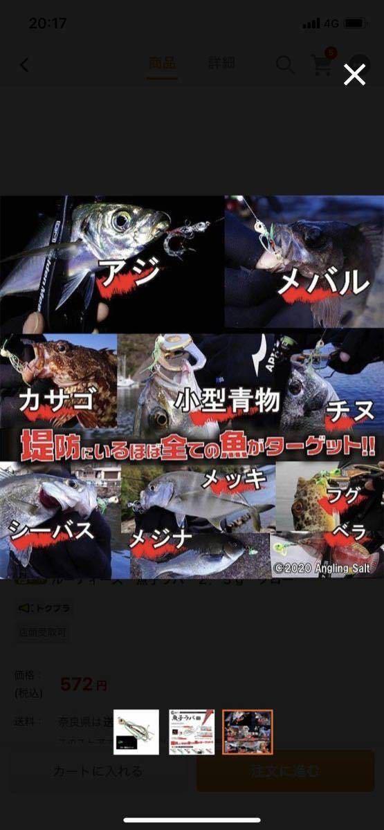ルーディーズ RUDIE'S 人気商品 魚子ラバ 2.0g 人気色 3色セット 金丸竜児_画像2