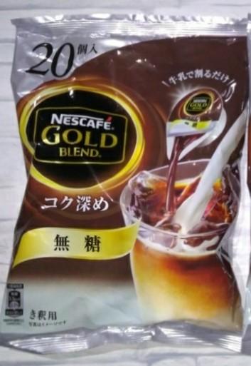 ネスカフェ ゴールドブレンド ポーション コク深め 無糖 20個入×1袋 NESCAFE Blendy コーヒー インスタント