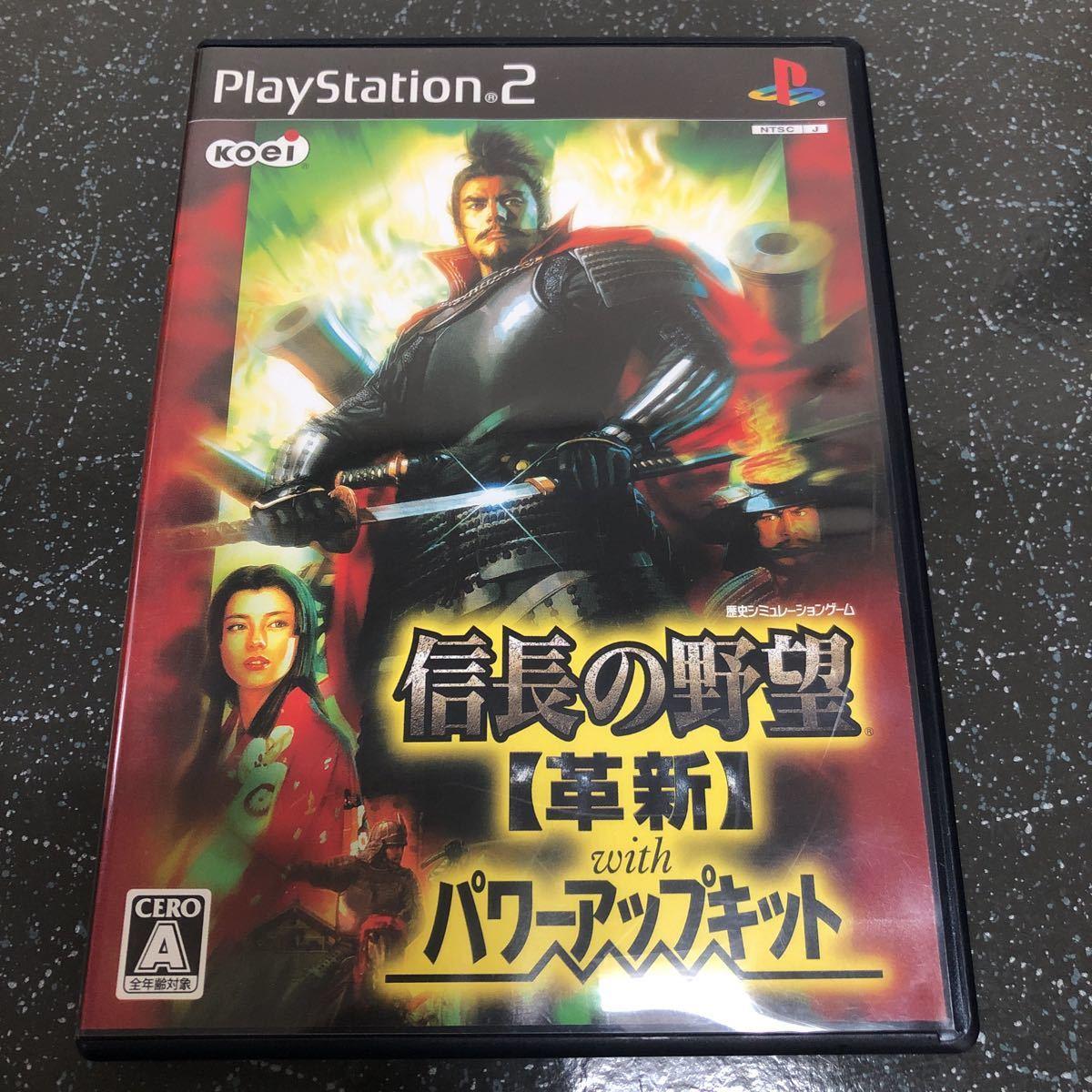 信長の野望 革新 with パワーアップキット PS2 【1479】