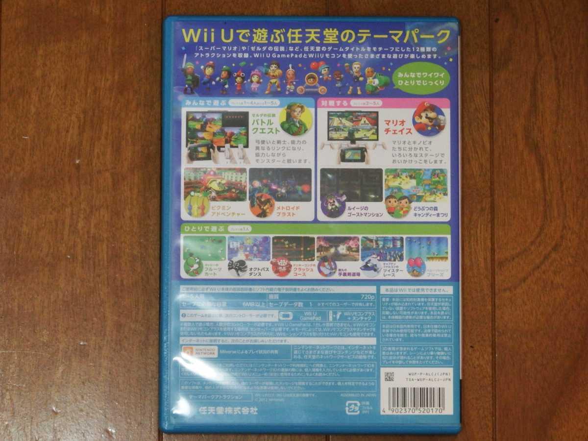 Wii U ソフト ニンテンドーランド Nintendo Land 【動作確認済】 任天堂