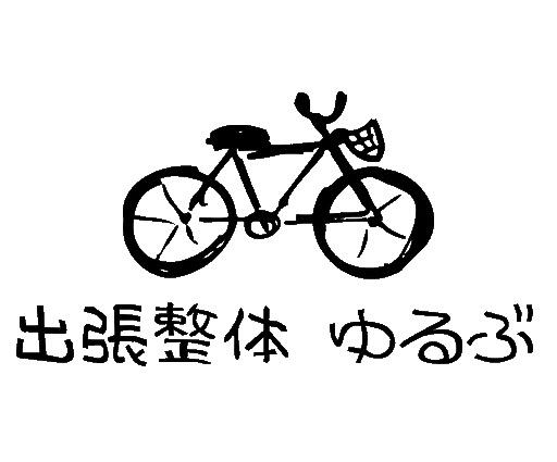 大阪城ホール・フェスティバルホール・シンフォニーホール・グランキューブ大阪の周辺ホテルへ|整体×タイ古式マッサージ出張施術チケット_画像5
