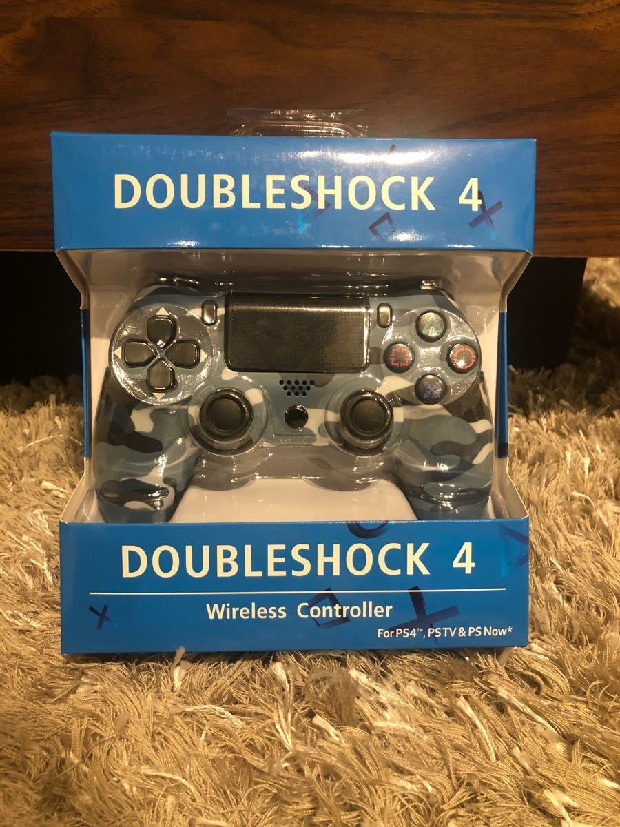 PS4コントローラー ワイヤレスコントローラー 互換品 DUALSHOCK4 青迷彩
