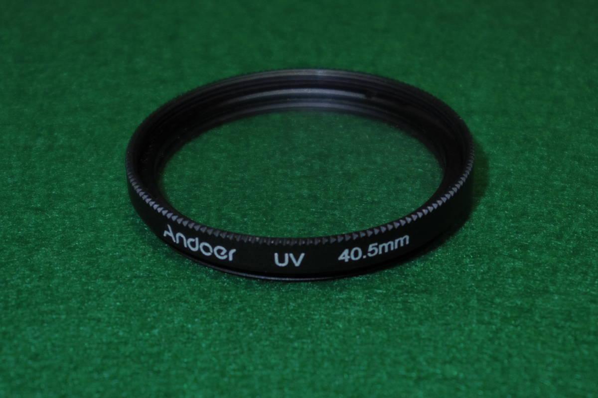 Andoer 40.5mm UV CPL フィルター セット 紫外線 円偏光 レンズフィルター 2枚セット