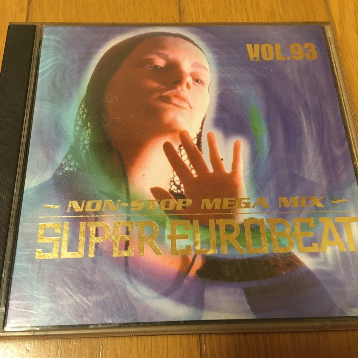 ネコポス送料無料☆匿名発送☆2CD☆super Eurobeat vol.93☆スーパーユーロビート vol.93☆avex trax☆エイベックス☆_画像1
