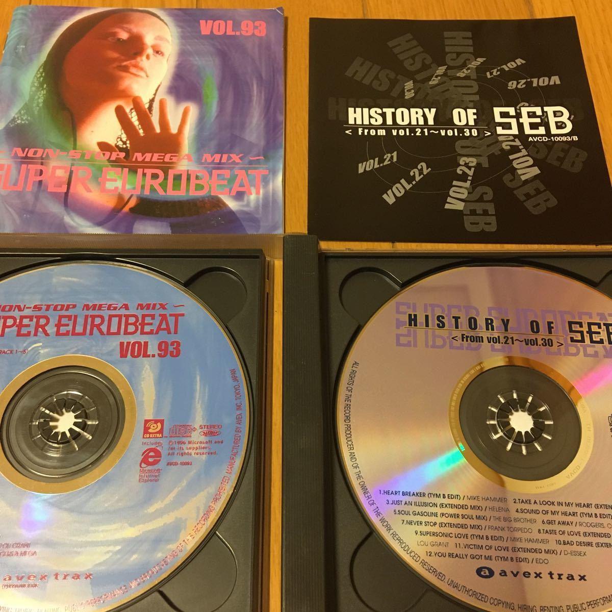ネコポス送料無料☆匿名発送☆2CD☆super Eurobeat vol.93☆スーパーユーロビート vol.93☆avex trax☆エイベックス☆_画像3
