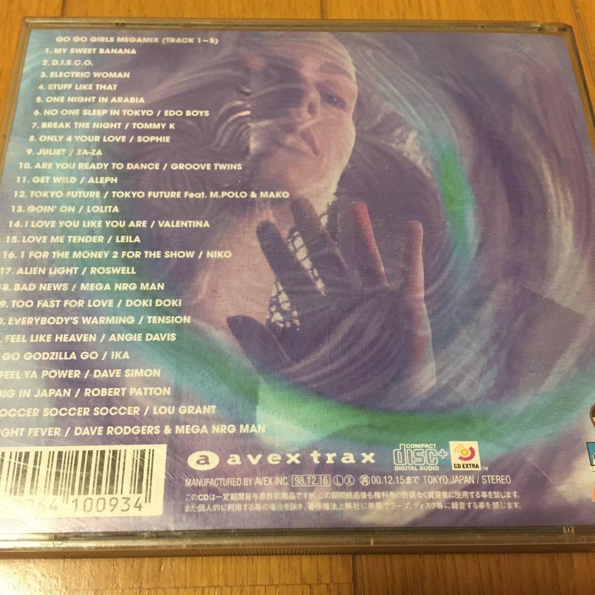 ネコポス送料無料☆匿名発送☆2CD☆super Eurobeat vol.93☆スーパーユーロビート vol.93☆avex trax☆エイベックス☆_画像2