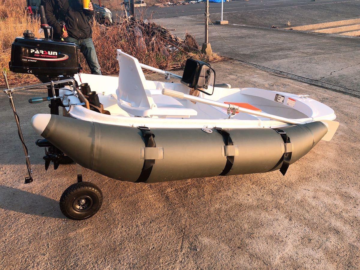 「♪ミニボート♪2馬力♪EX250♪FRP ☆コンプリートセット☆」の画像1