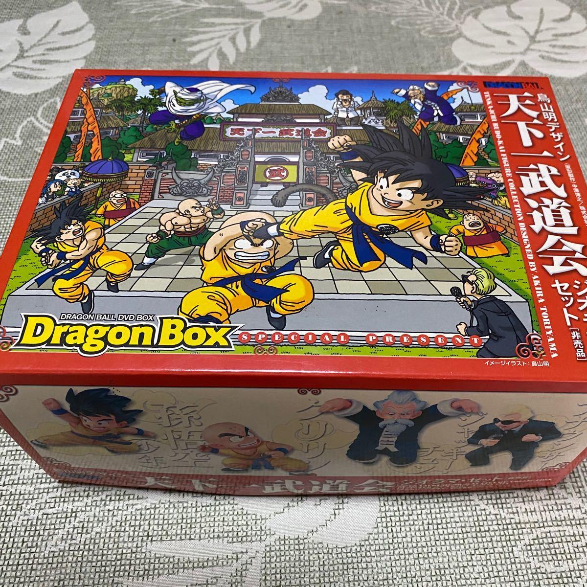 DRAGON BALL DVD-BOX DRAGON BOX〈完全予約限定生産…