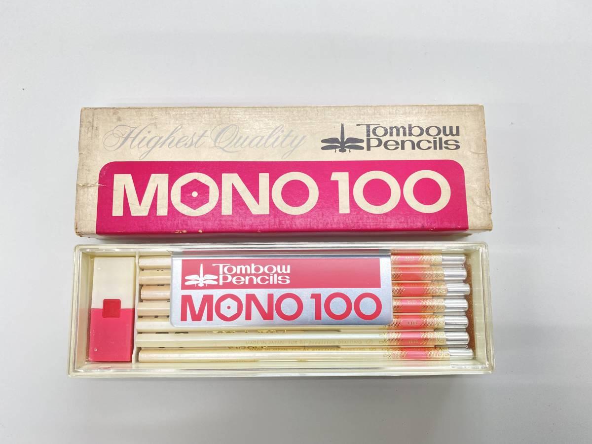 廃番 TOMBOW MONO 100 トンボ モノ HB 02