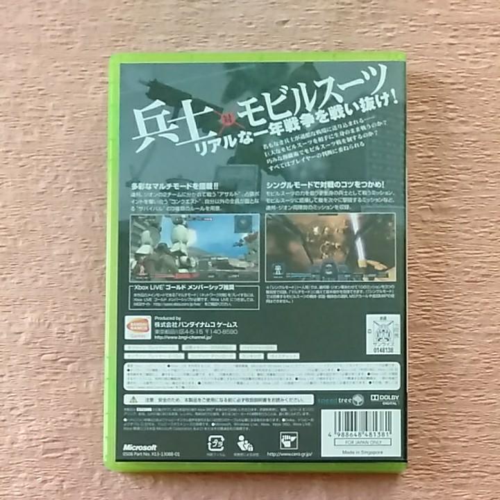 【XBOX360】用ソフト【ガンダム オペレーショントロイ】