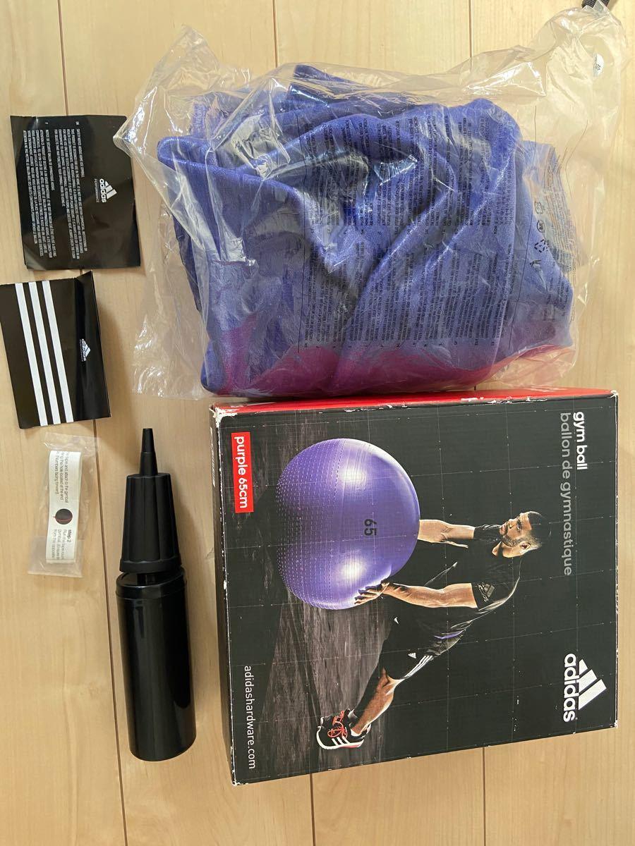アディダス製 バランスボール ヨガボール ジムボール フィットネスボール 65cm