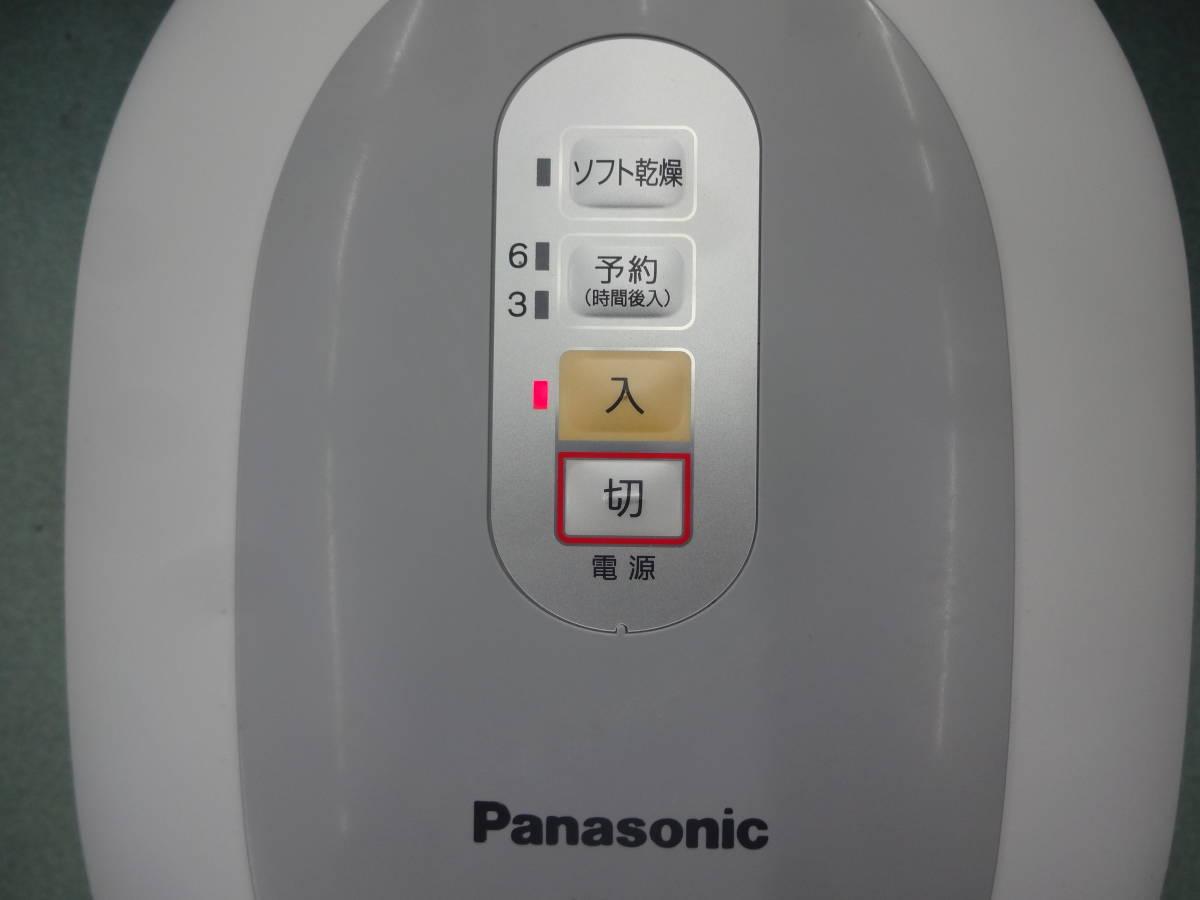 ★3831 通電のみ確認 美品 パナソニック Panasonic 家庭用生ごみ処理機 MS-N53 2009年製 動作未確認ジャンク扱い_画像10