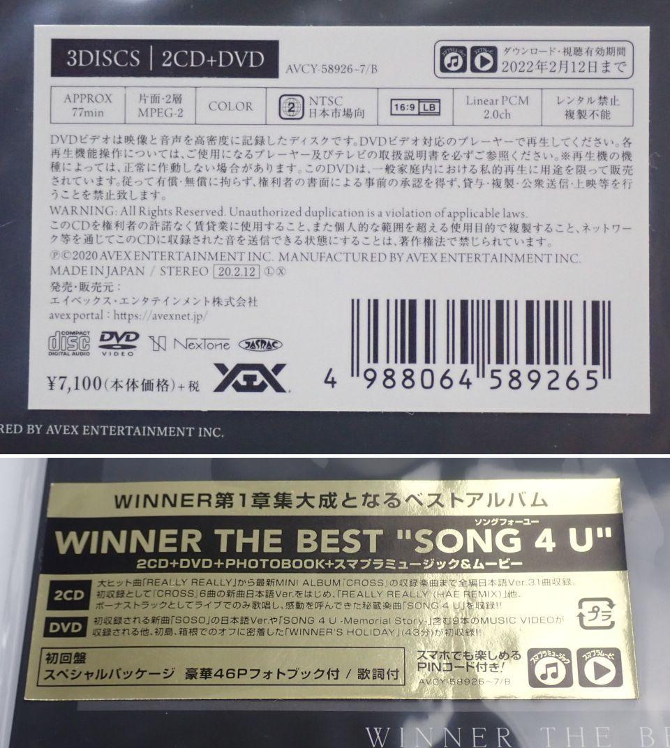 ●未開封 WINNER/ウィナー THE BEST SONG 4 U 初回盤アルバム 2CD + DVD 計3枚組/フォトブック等付属/K-POP/韓国#1582300512_画像4