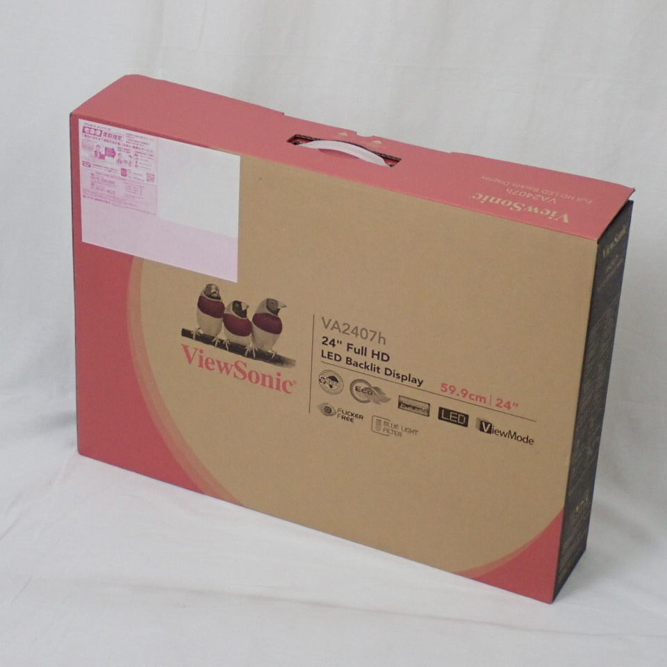 ★ViewSonic/ビューソニック 23.6型 フルHD液晶ディスプレイ VA2407H-7/フリッカーフリー/ブルーライトフィルター/付属品あり#1571800006_画像8