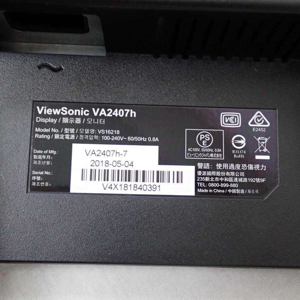 ★ViewSonic/ビューソニック 23.6型 フルHD液晶ディスプレイ VA2407H-7/フリッカーフリー/ブルーライトフィルター/付属品あり#1571800006_画像5