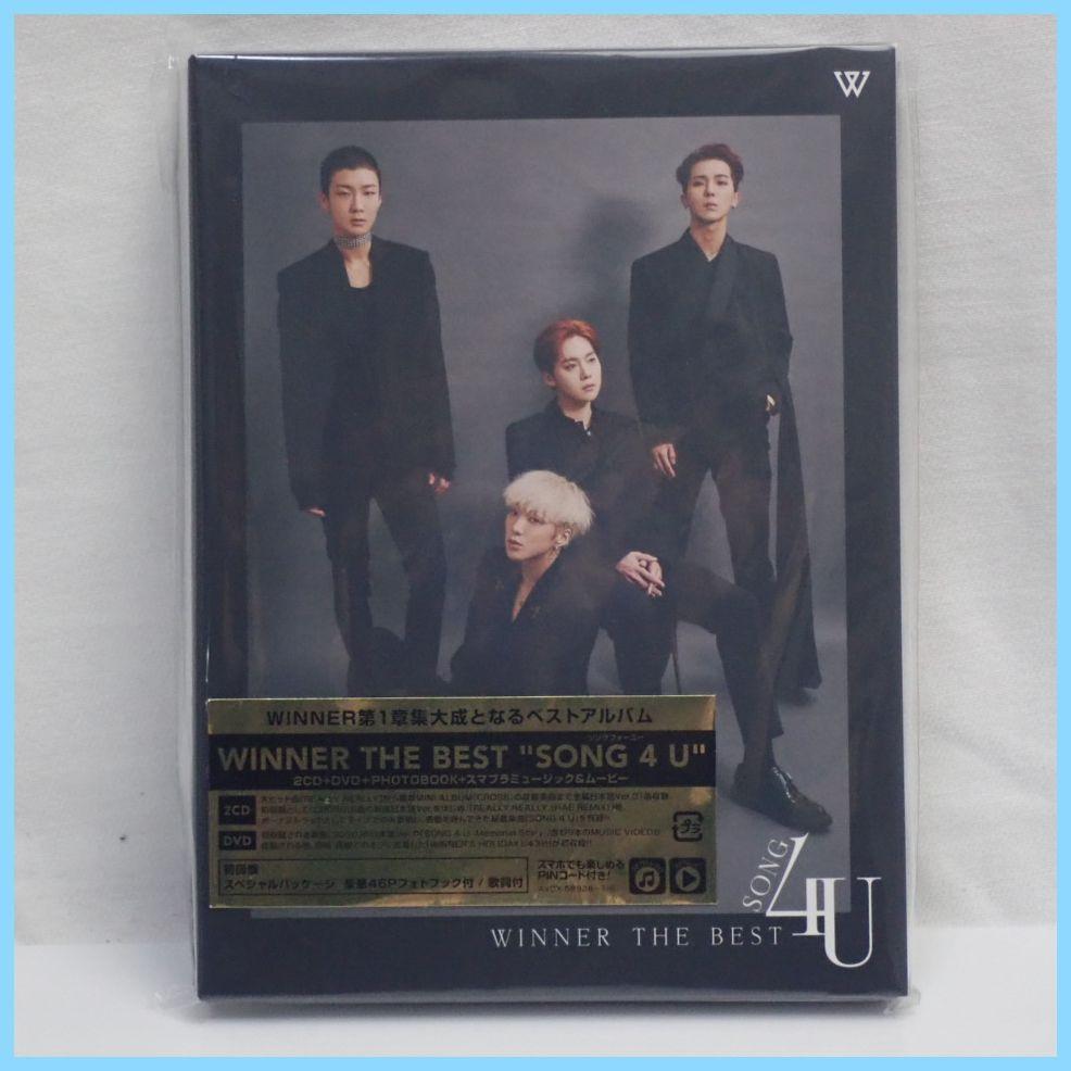 ●未開封 WINNER/ウィナー THE BEST SONG 4 U 初回盤アルバム 2CD + DVD 計3枚組/フォトブック等付属/K-POP/韓国#1582300512_画像1