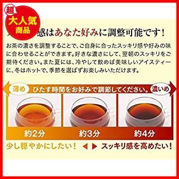 【新品即決】 55g(5.5gティーバッグ×10包) ハーブ健康本舗 C2115 黒モリモリスリム (プーアル茶風味) (10包)_画像9