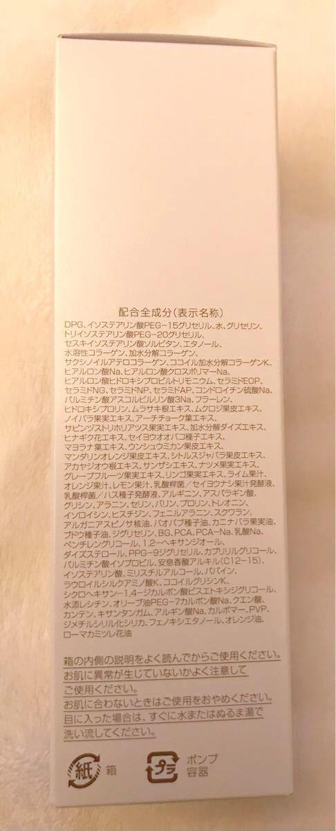 パーフェクトワン クレンジングリキッド 新日本製薬 150g 未開封