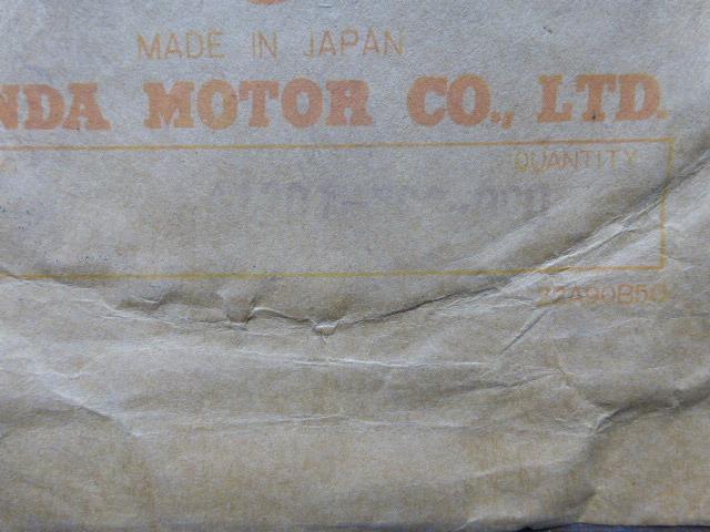 当時物 【 HONDA C90 】 純正 スプロケット 41201-200-000 新品 検)旧車 スーパーカブ ベンリー C50 CD50 C100 C102 C105 C110 C111_画像6