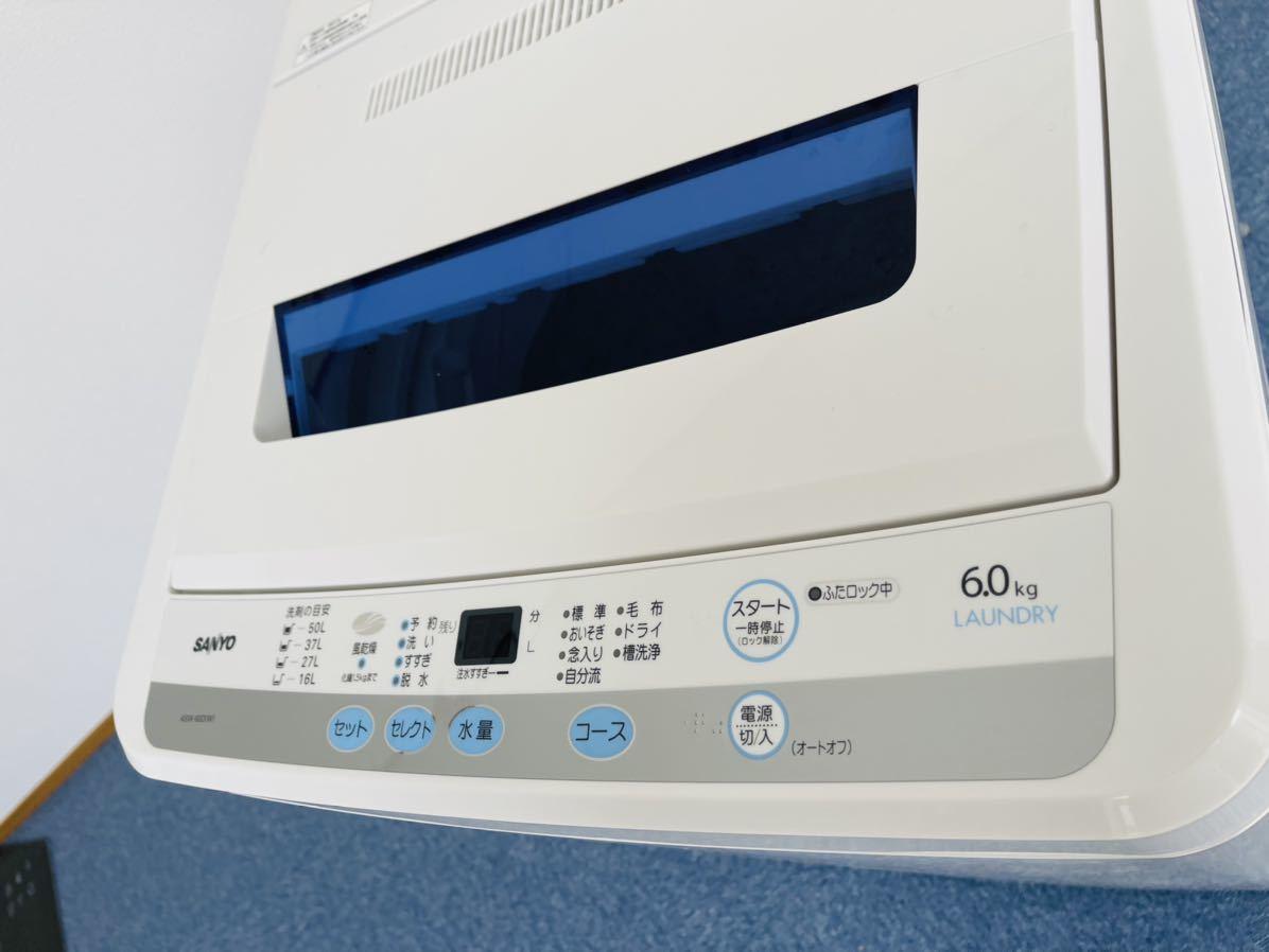 SANYO全自動洗濯機 6.0kg_画像8