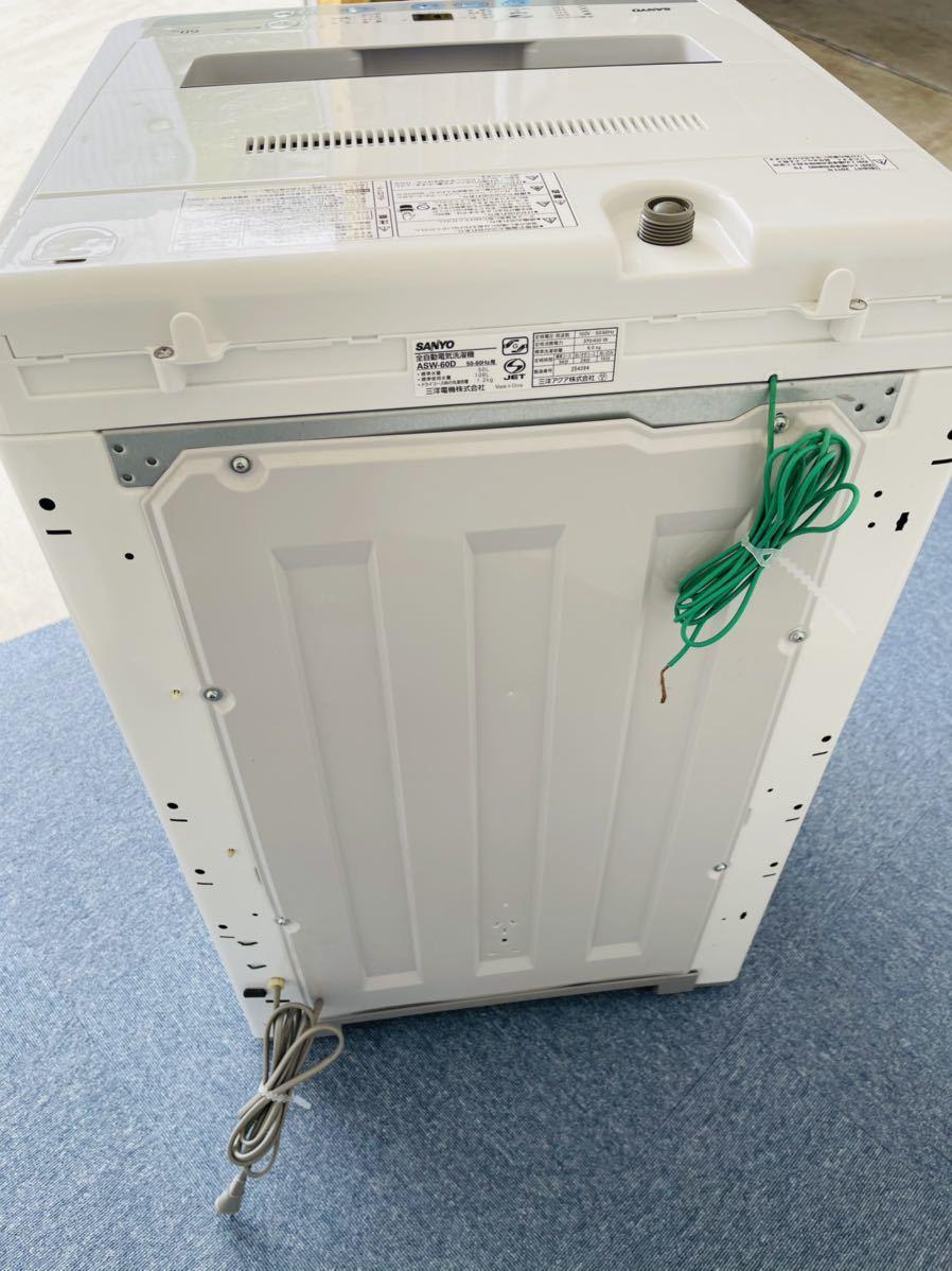 SANYO全自動洗濯機 6.0kg_画像5