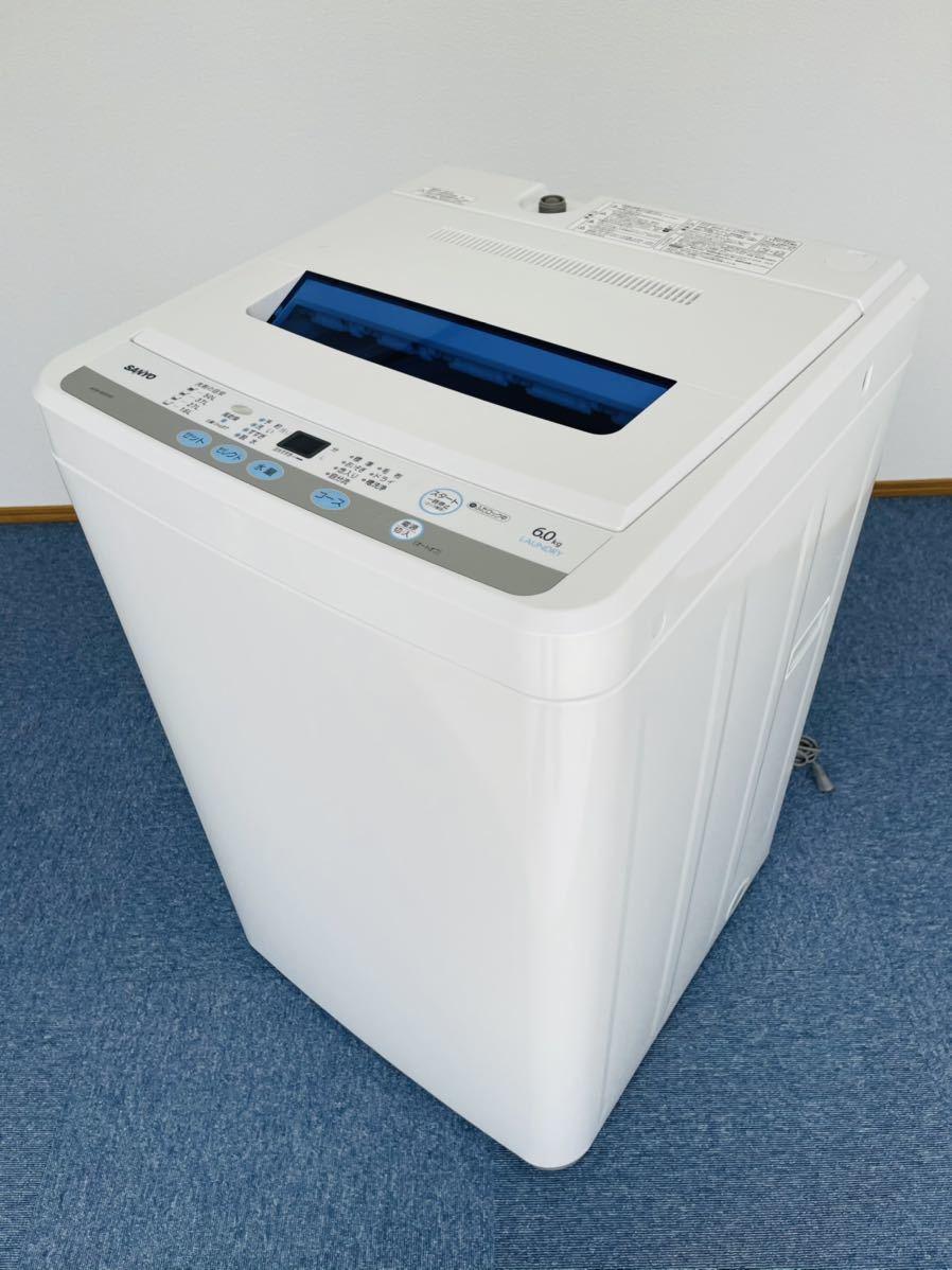 SANYO全自動洗濯機 6.0kg_画像3