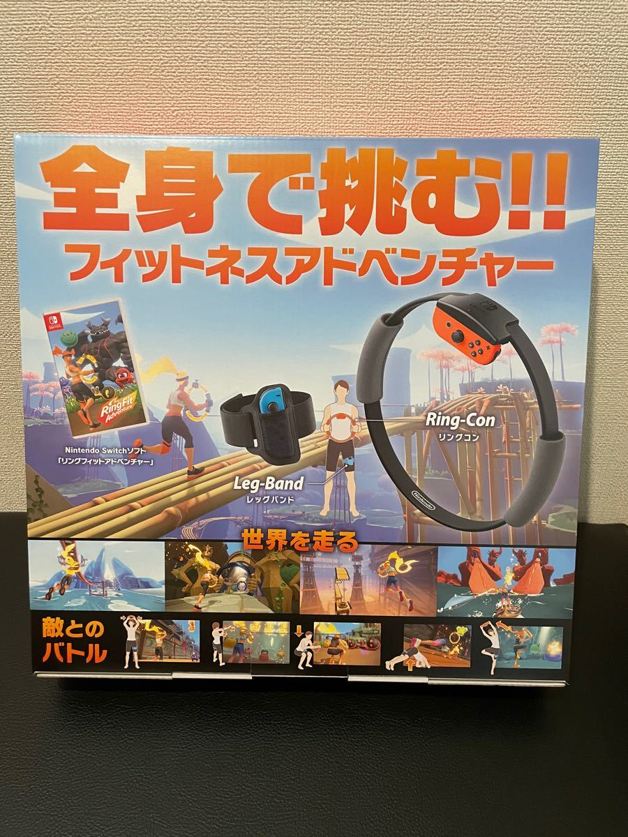 任天堂Switch 本体とリングフィットのセット