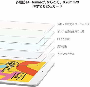 【七転八倒】:10.2 inch 【ガイド枠付き】Nimaso iPad 10.2 (8世代 2020) ガラスフィルム i_画像2