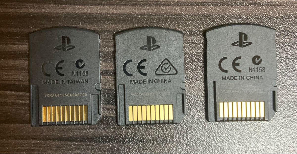 PS Vita VITA ソフト ソードアート・オンライン 3タイトル