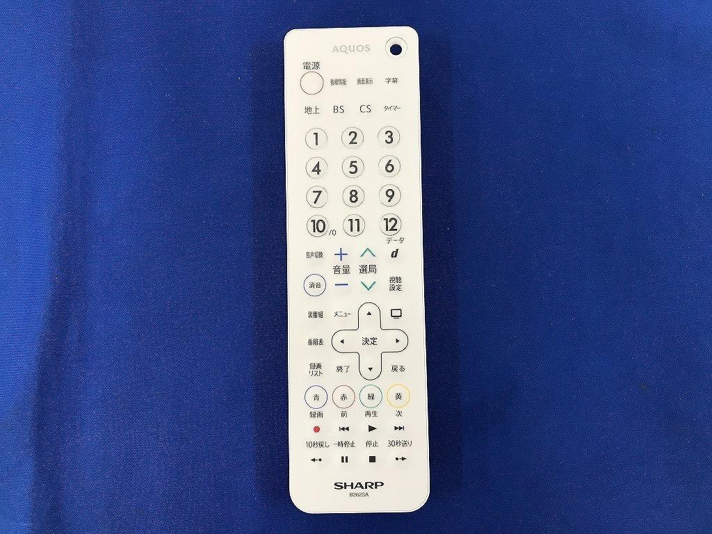 セール開催中 シャープ SHARP ポータブル液晶テレビ 2T-C12AF_画像7