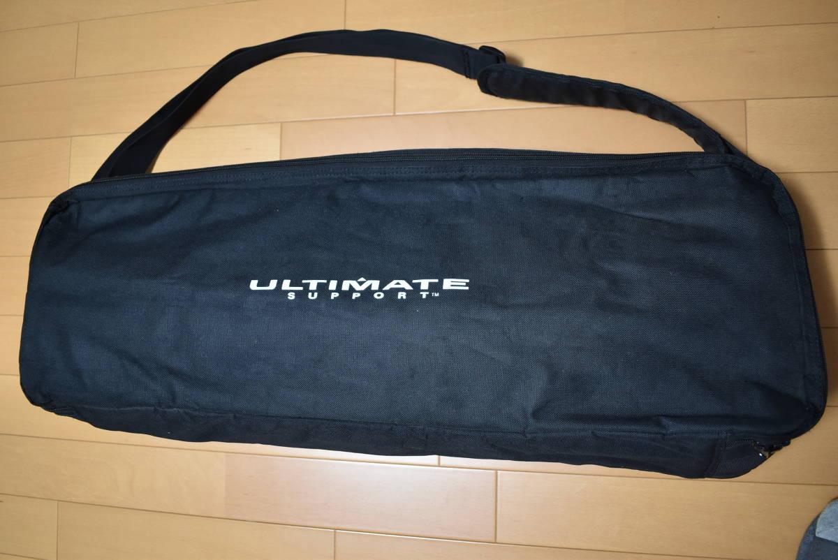 送料込み 中古 ULTIMATE  アルティメイト VS-88B  キーボードスタンド ステージピアノスタンド_画像9