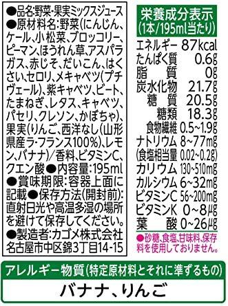 195ml×24本 カゴメ 野菜生活100濃厚果実ラフランスミックス195ml ×24本_画像2