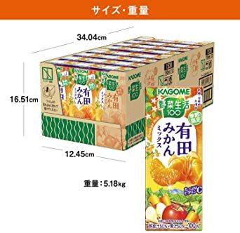195ml×24本 カゴメ 野菜生活100 有田みかんミックス195ml ×24本_画像5