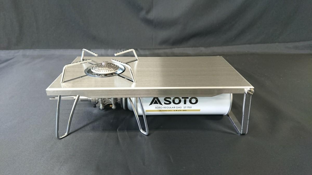 SOTO バーナー ST-310用遮熱テーブル