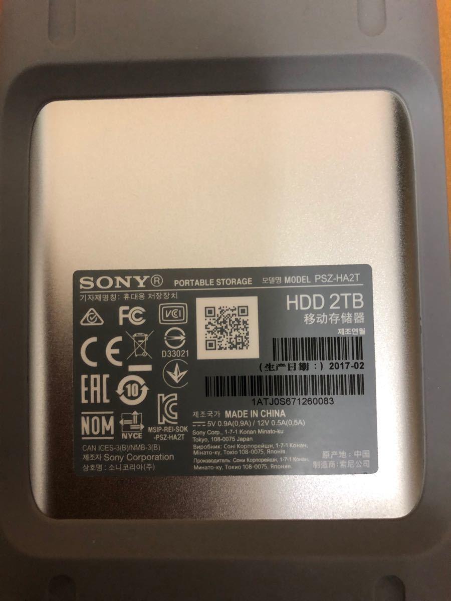 SONY HDD2TB PSZ-HA2T 耐衝撃モデル 美品
