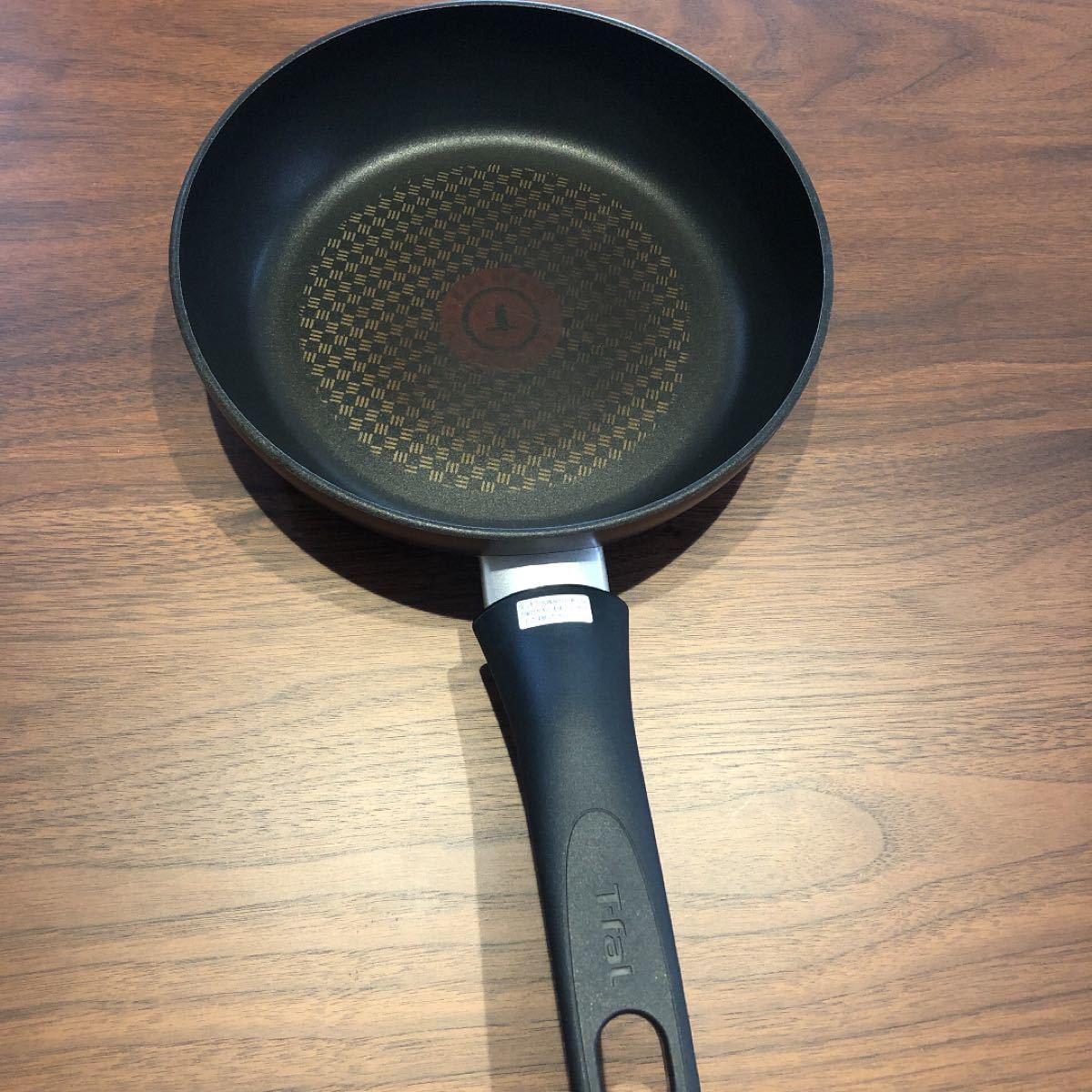 ティファール フライパン 限定 カフェモカ 21cm ティファール T-fal フライパン