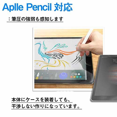 透明 ガラスフィルム iPad Pro 10.5 専用 フィルム 強化ガラス 液晶保護フィルム 日本製素材旭硝子製 高透過率 ス_画像7