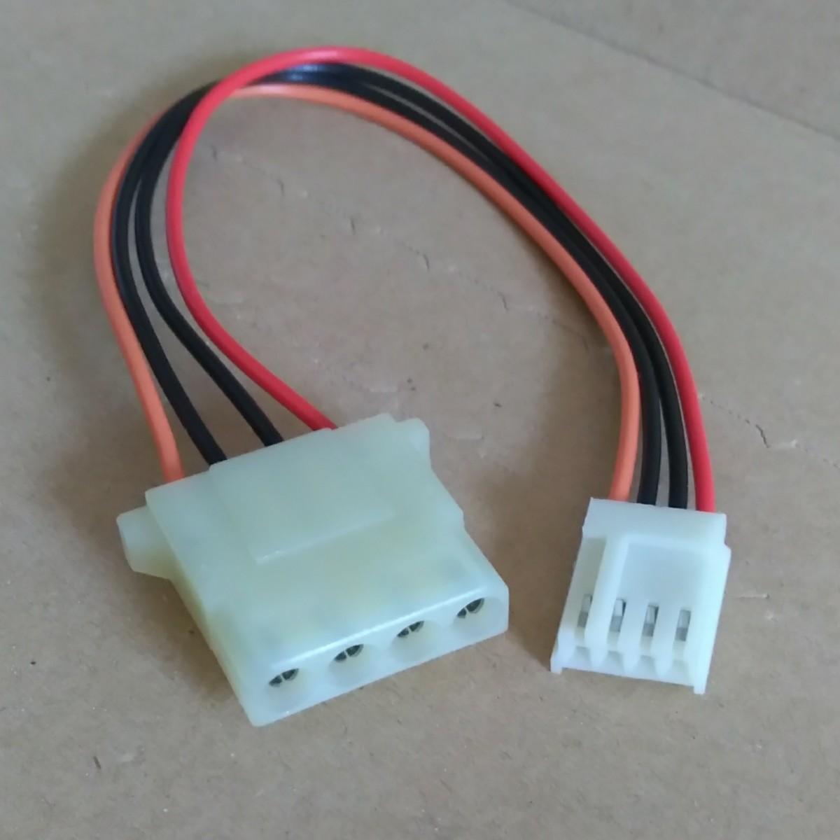 電源ケーブル 4ピン メス / Power Cable 4pin 20cm