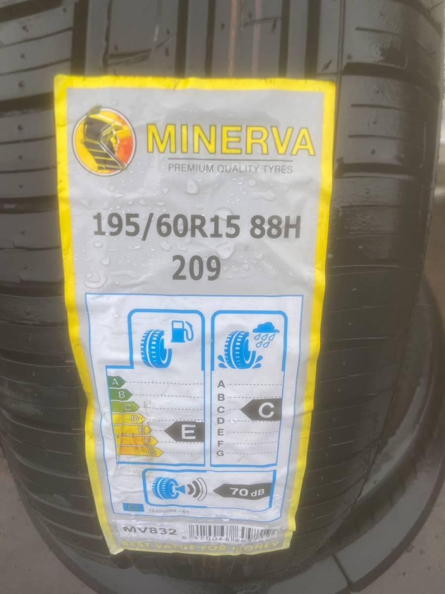 [送料無料]新品タイヤ ミネルヴァ 209 195/60R15 2020年製 2本セット 在庫処分大特価 限定1セット パンク補修用等に お買い得品 夏タイヤ_画像2
