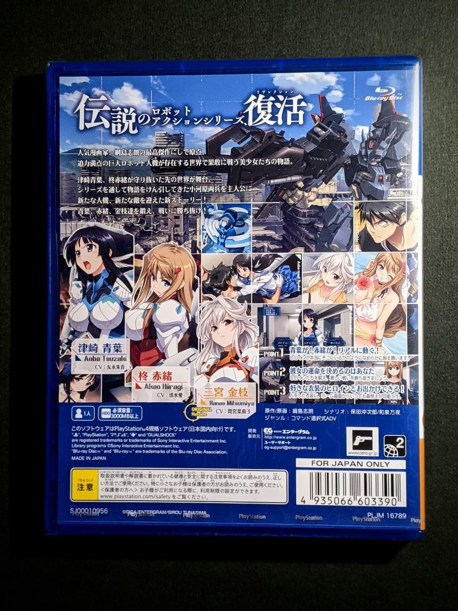 新品 PS4 ジンキ リザレクション 通常版