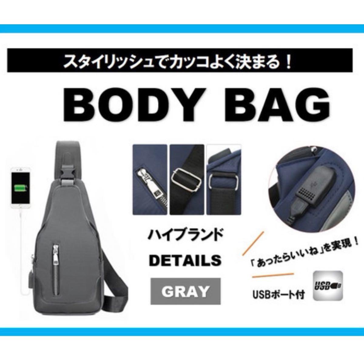 新品!メンズ バッグ ボディーバッグ ワンショルダー 多機能【グレー】 メンズボディバッグ  斜めがけ