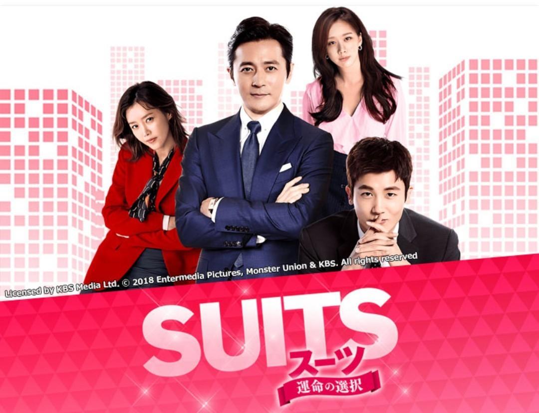 (ケース付) 韓国ドラマ SUITS~スーツ~ Blu-ray ブルーレイ