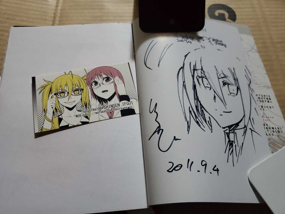 漫画 アラクニド アラクニド 1巻