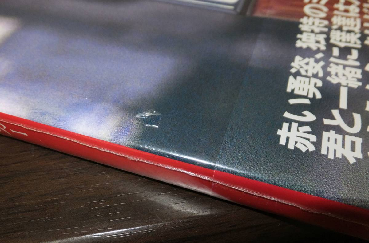 未開封 ありがとうパノラマカー 公式写真集 DVD付き 名古屋鉄道監修 名鉄 中日新聞社_画像3