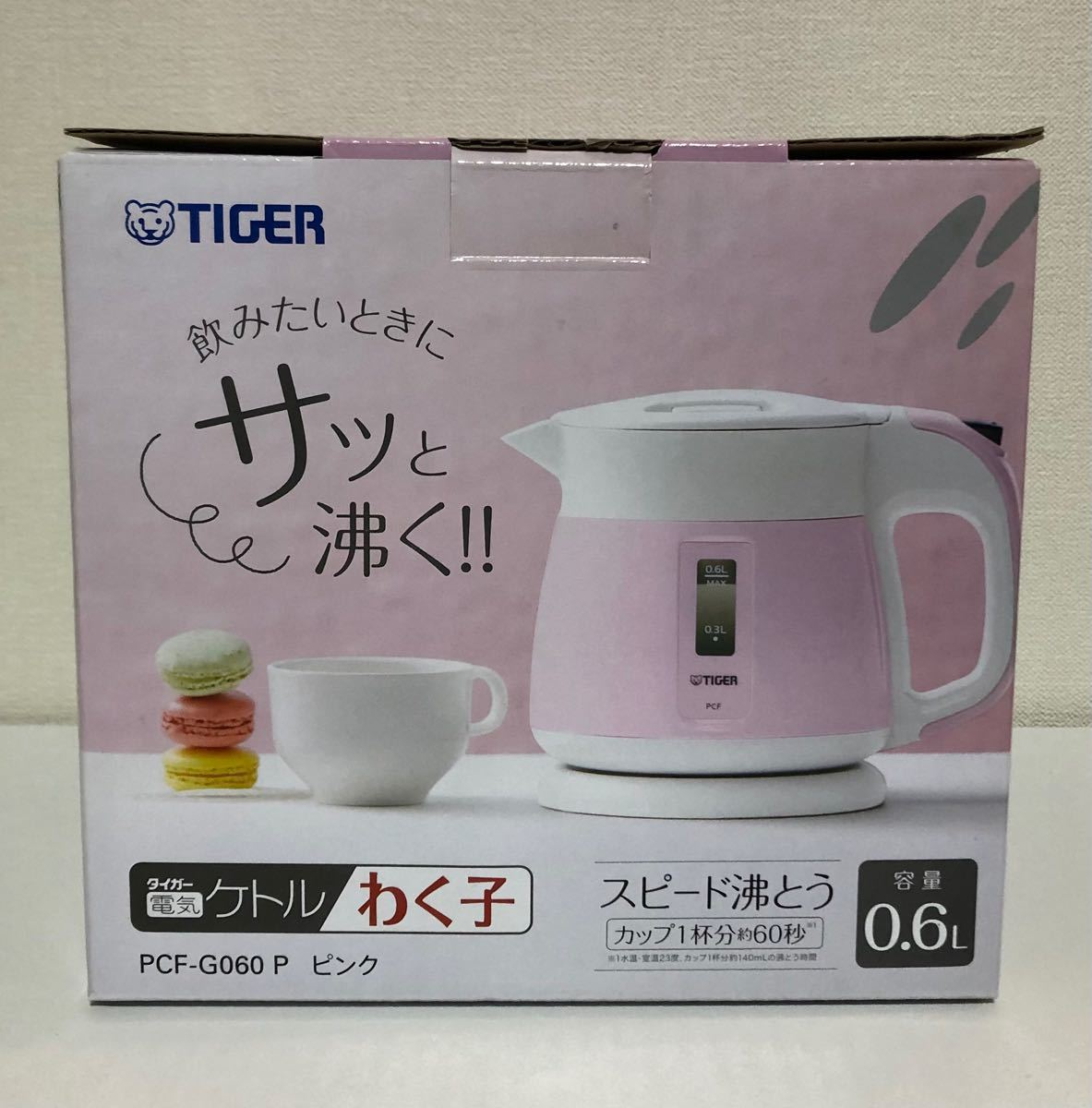 ★未使用品 タイガー 電気ケトル わく子 0.6リットル ピンク ケトル
